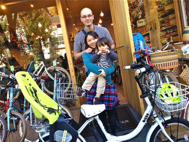 リピトの『バイシクルファミリー』Yepp ビッケ2e ハイディ bikke ママチャリ おしゃれ自転車 mama_b0212032_20142953.jpg