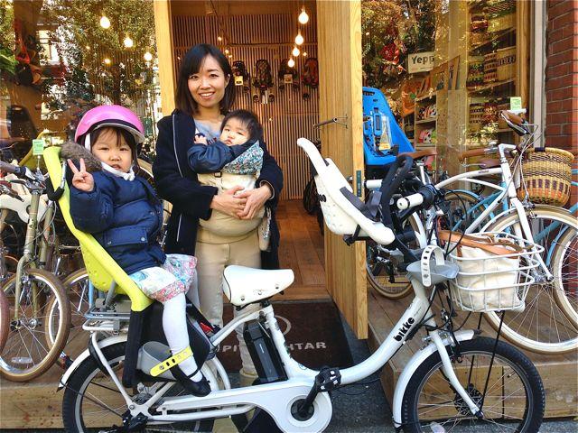 リピトの『バイシクルファミリー』Yepp ビッケ2e ハイディ bikke ママチャリ おしゃれ自転車 mama_b0212032_2015068.jpg