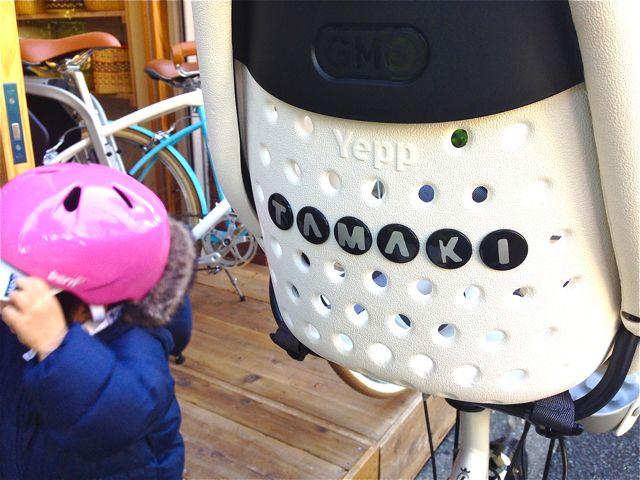 リピトの『バイシクルファミリー』Yepp ビッケ2e ハイディ bikke ママチャリ おしゃれ自転車 mama_b0212032_2015147.jpg
