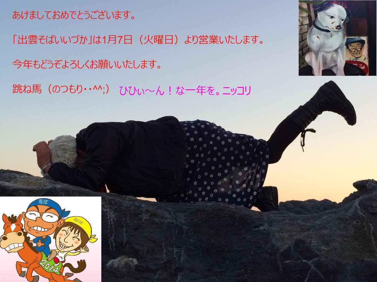 b0197533_1065092.jpg