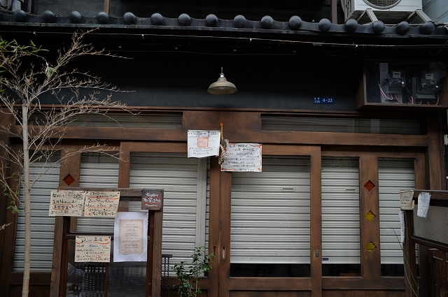大阪お正月散策_f0050534_08160948.jpg