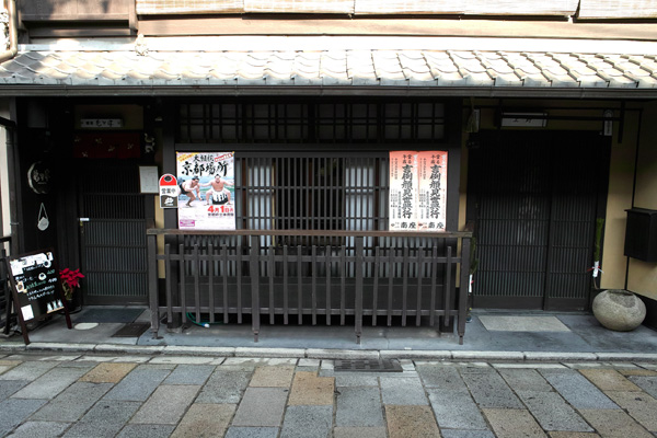 staying at kobe and kyoto on year end part 2_f0114339_12165917.jpg