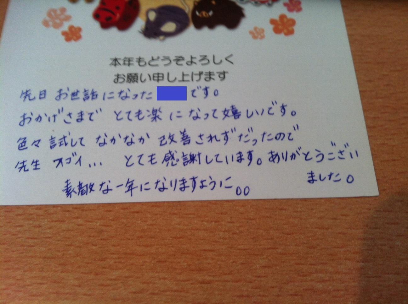 d0047440_17264757.jpg