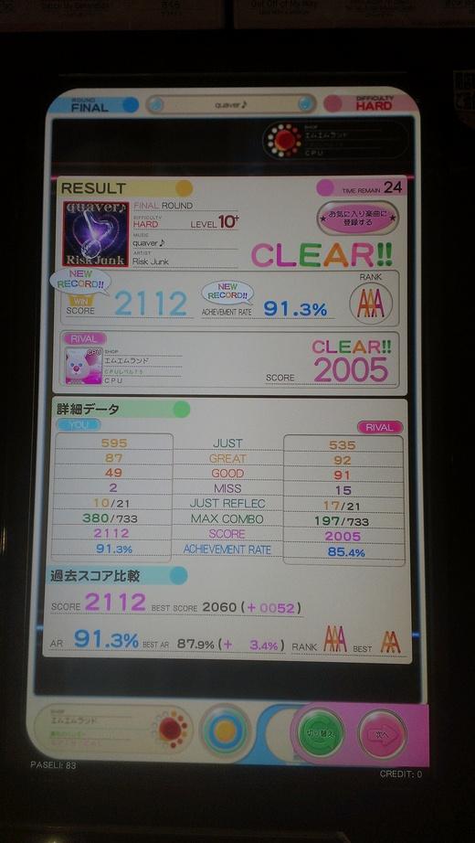 f0019846_149162.jpg