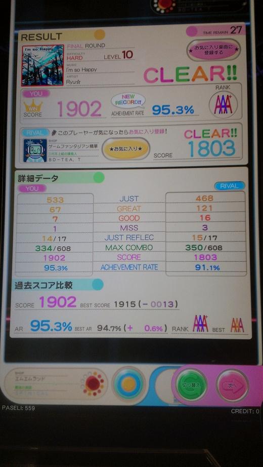f0019846_203221.jpg