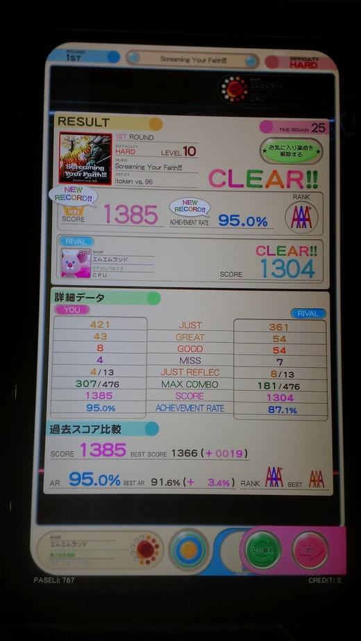 f0019846_222124.jpg