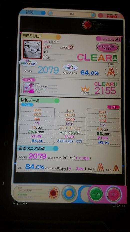 f0019846_2223772.jpg