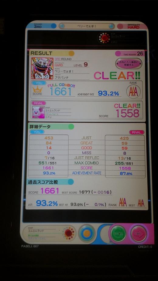 f0019846_22393.jpg