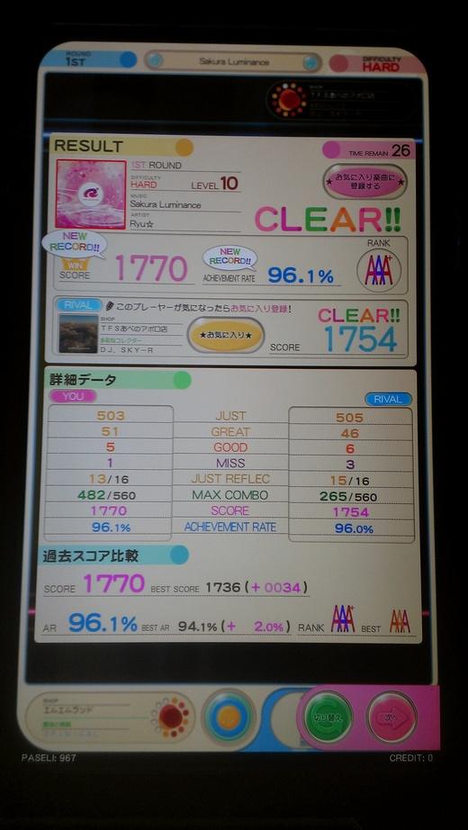 f0019846_2262537.jpg