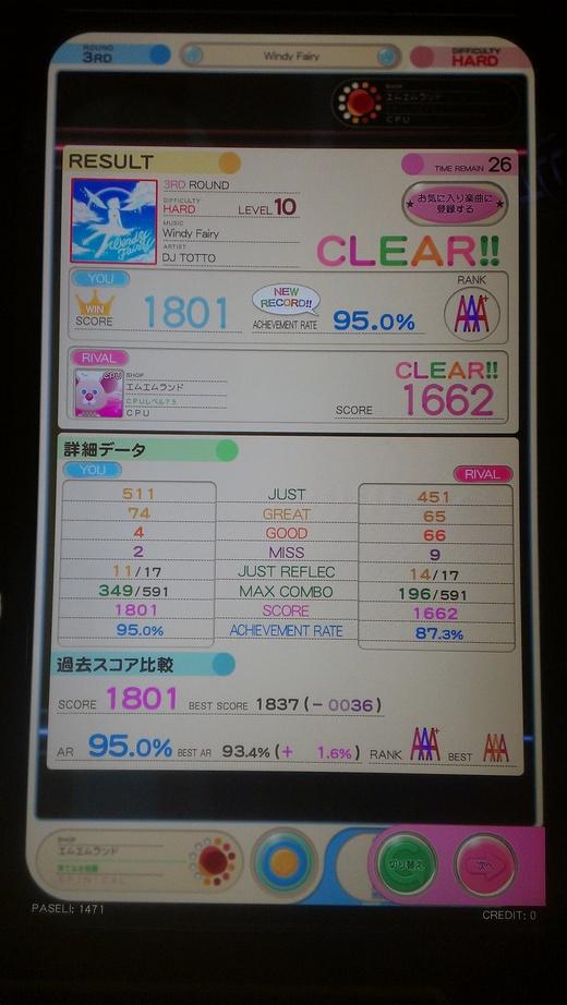 f0019846_251211.jpg