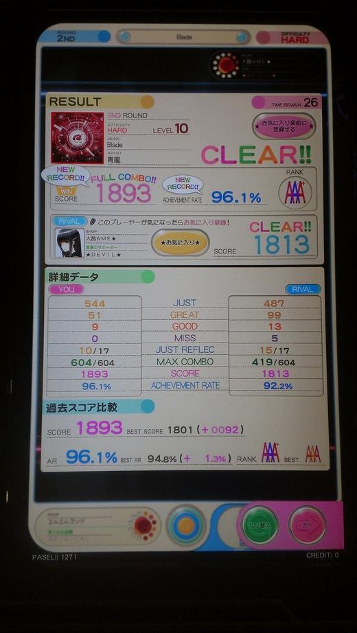 f0019846_2514952.jpg