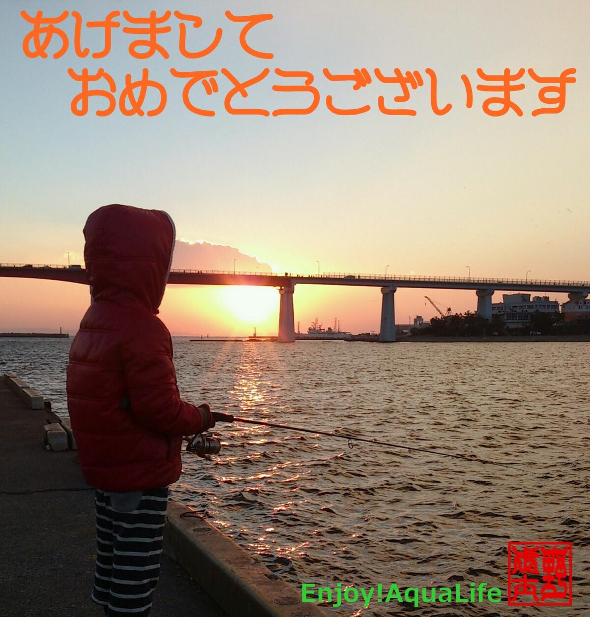 2014年_e0213248_18541516.jpg