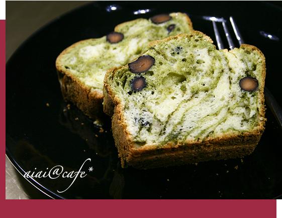 抹茶のグリーンと黒豆の黒が和風のパウンドケーキ!というイメージで、おいしそう!
