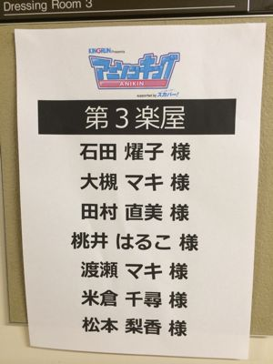 2014年もよろしく〜!_e0163255_5392182.jpg