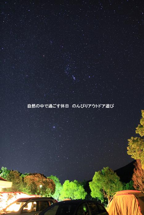 d0220663_161621.jpg
