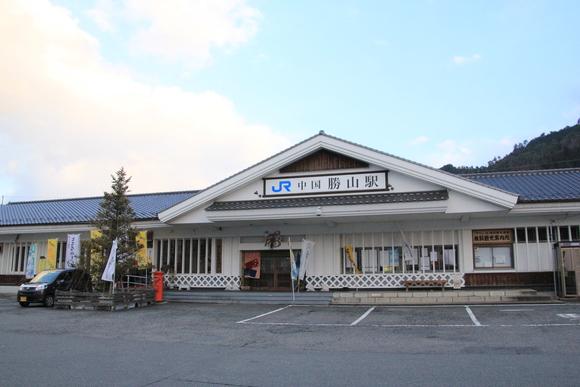 JR姫新線 制覇の旅! 中国勝山_d0202264_8323671.jpg