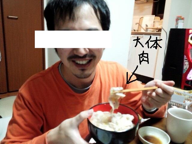 b0051472_187308.jpg