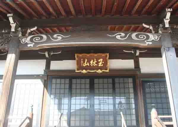 江井ケ島 玉林山 長楽寺(中寺)_a0045381_18334526.jpg