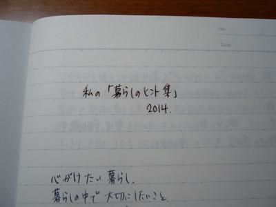 f0079085_22405131.jpg