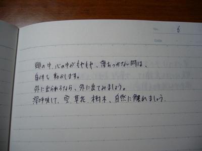 f0079085_2241386.jpg