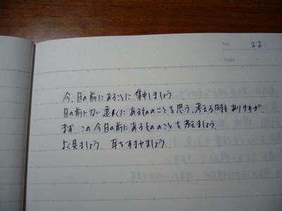 f0079085_2241910.jpg