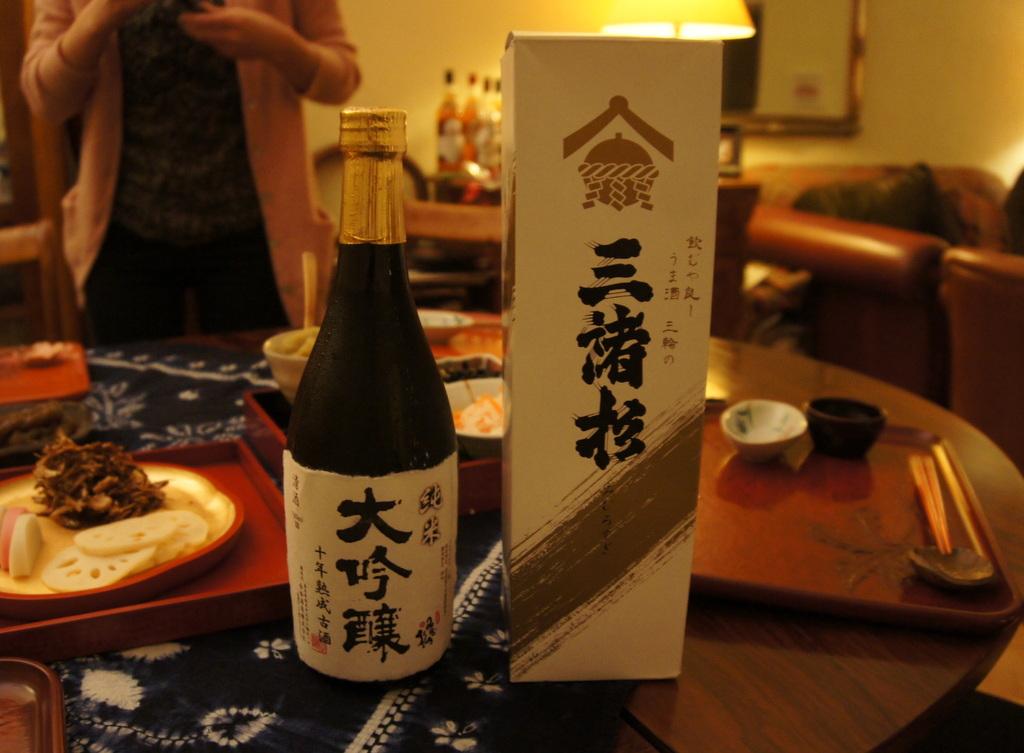 元日晩餐_c0180686_11070807.jpg