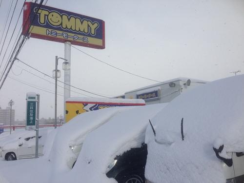 東京オートサロン準備の予定が除雪始めに、明寿ブログ、ランクル200ディーゼル_b0127002_1973237.jpg