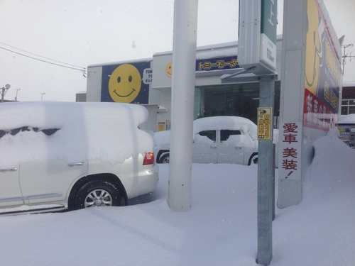 東京オートサロン準備の予定が除雪始めに、明寿ブログ、ランクル200ディーゼル_b0127002_197509.jpg