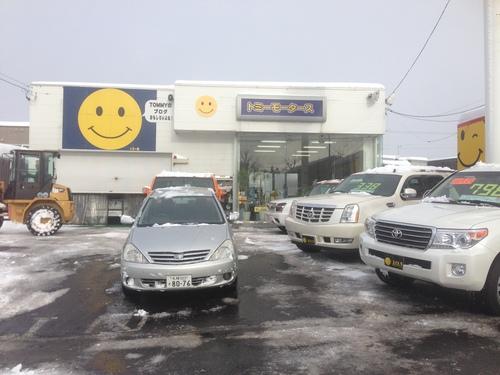 東京オートサロン準備の予定が除雪始めに、明寿ブログ、ランクル200ディーゼル_b0127002_20444334.jpg