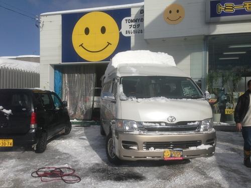 東京オートサロン準備の予定が除雪始めに、明寿ブログ、ランクル200ディーゼル_b0127002_20565329.jpg