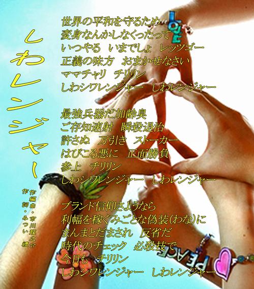 d0095910_7424561.jpg