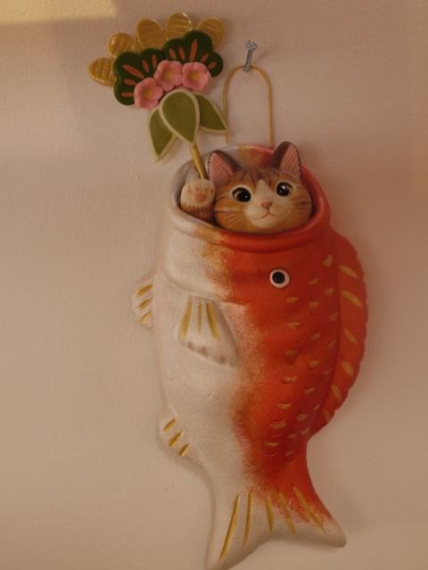 平成の招き猫展 2014 ② @益子 もえぎ_b0116313_21293462.jpg