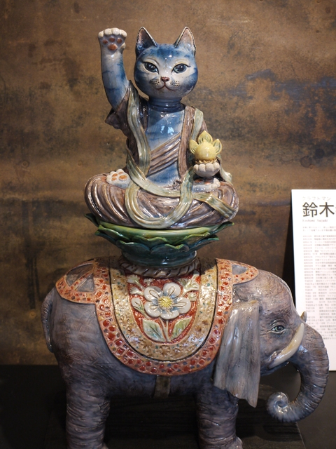 平成の招き猫展 2014 ② @益子 もえぎ_b0116313_21344411.jpg