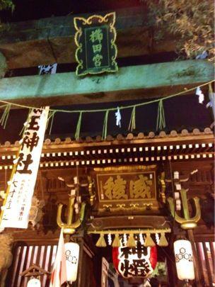 櫛田神社&太宰府天満宮に初詣_e0133535_21202762.jpg