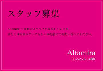 c0166237_1659468.jpg