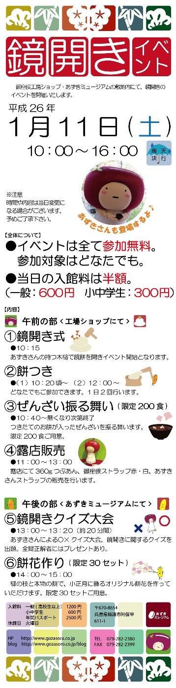 f0297545_8473275.jpg