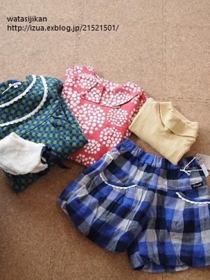 初買い物はsaleの洋服_e0214646_0482499.jpg