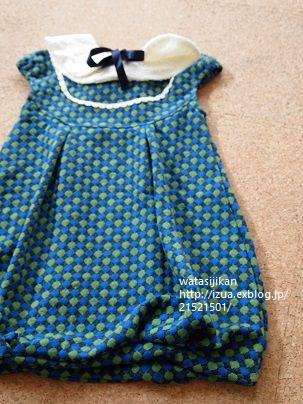 初買い物はsaleの洋服_e0214646_0485161.jpg