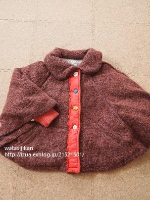 初買い物はsaleの洋服_e0214646_0491447.jpg