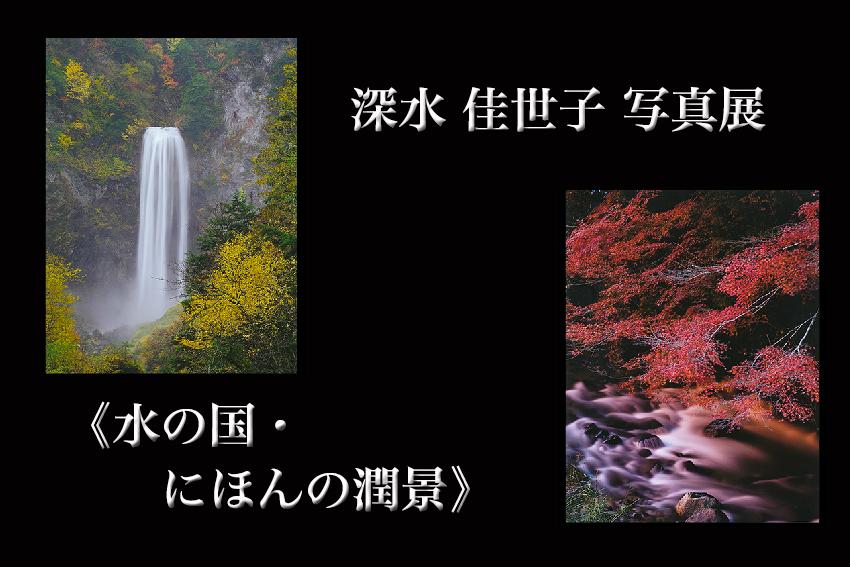b0167256_21503527.jpg