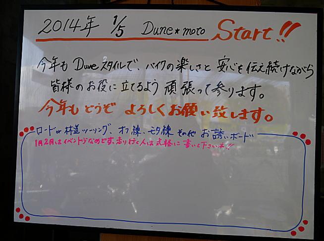 f0178858_1318262.jpg