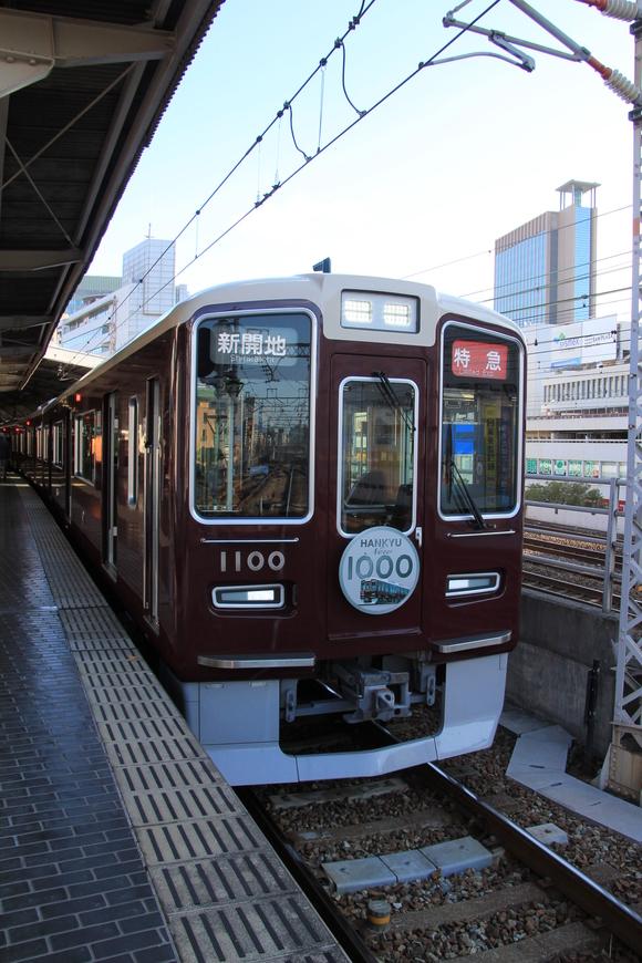 阪急1000F 特急 新開地行き_d0202264_1734058.jpg