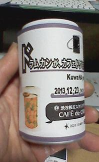 2014新春お名刺懸賞発表☆_d0139575_1285562.jpg