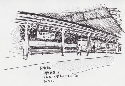 2013年 青春18きっぷ 東海道本線_f0072976_947476.jpg