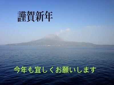 e0019187_11432710.jpg