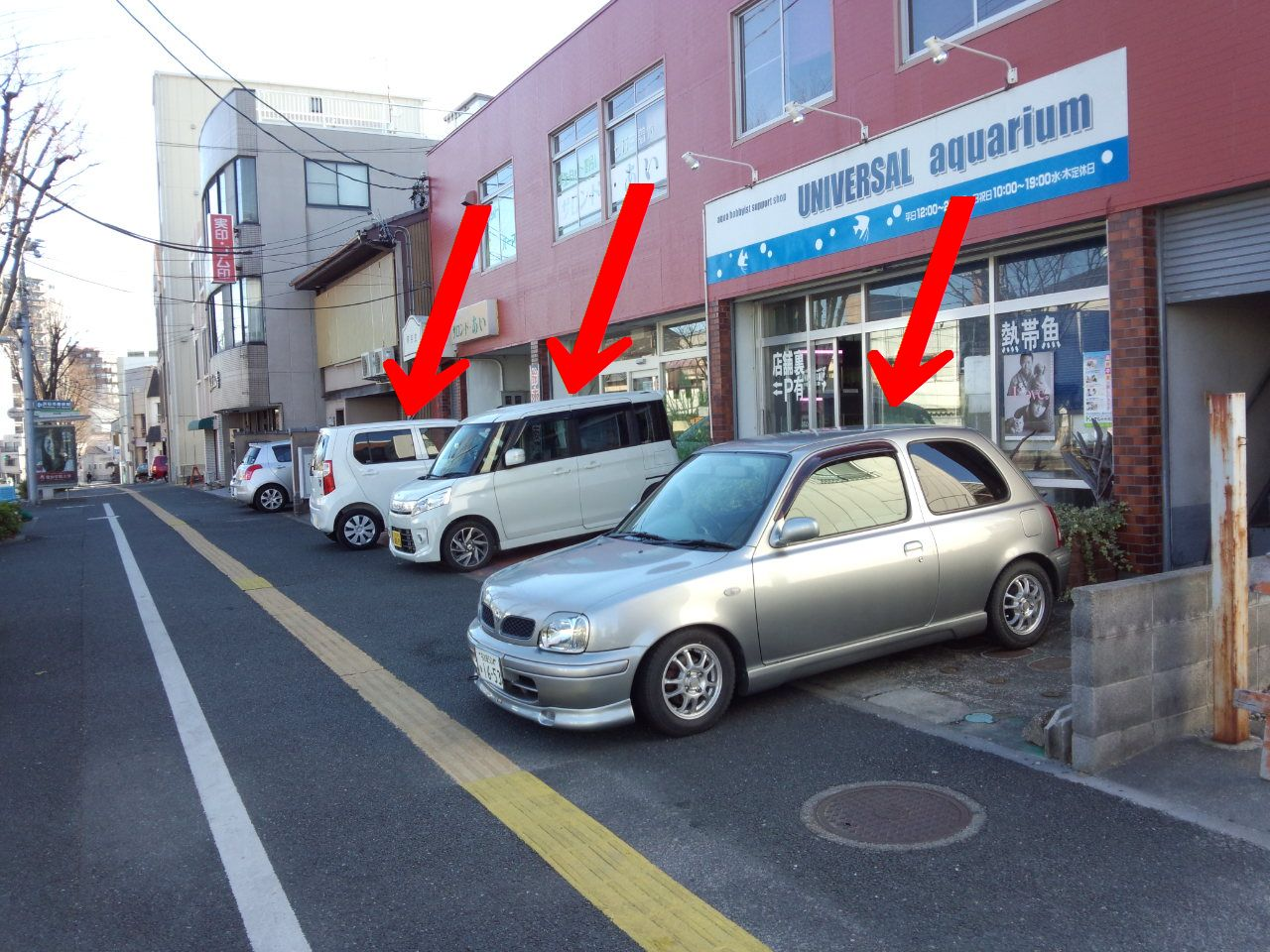 駐車場に関する重要なおしらせ_b0141806_13452399.jpg