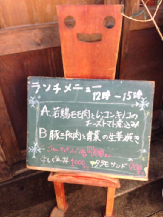 b0182008_0222746.jpg
