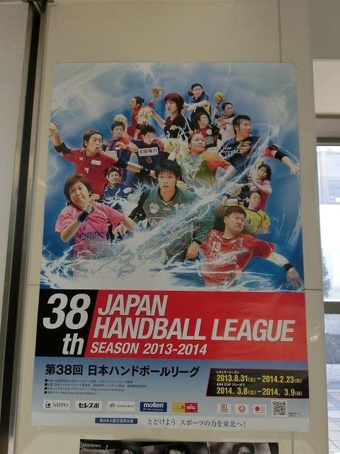今年の始動も「ハンドボール初投げ」から_f0141310_716997.jpg
