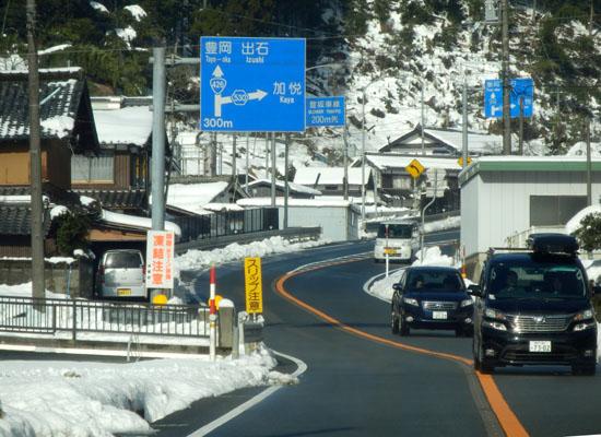 雪の丹波路_e0048413_15592412.jpg