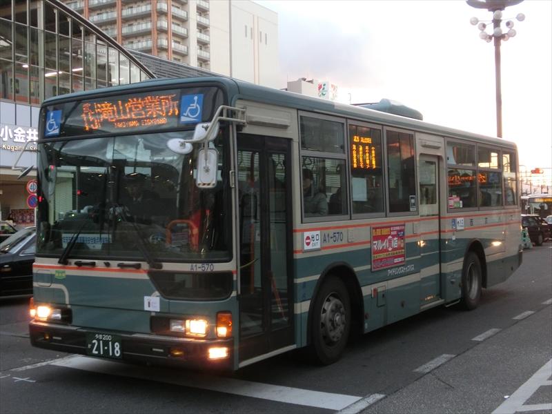 12/24 西武バス・A1-570 : バス...